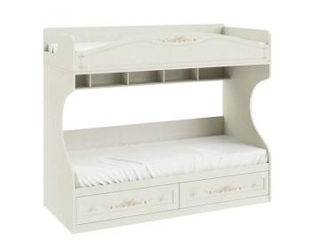 Кровать двухъярусная Лючия