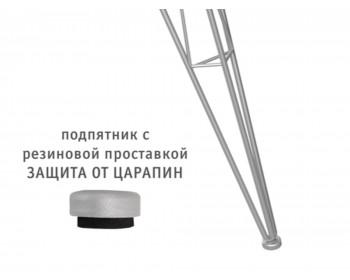Стол SHT-T10/80