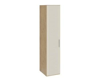 Шкаф для белья с 1 дверью Николь