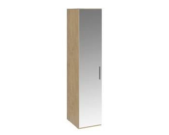 Шкаф для белья с 1 зеркальной дверью левый Николь