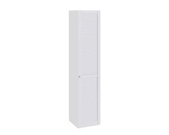 Шкаф для белья с 1 дверью Ривьера