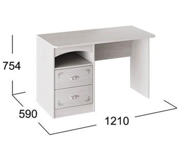 Стол с ящиками Ариэль