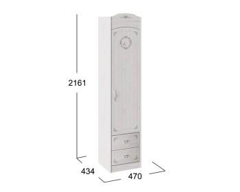 Шкаф комбинированный для белья Ариэль