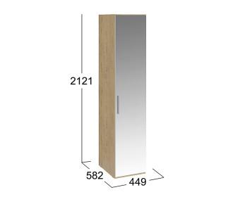Шкаф для белья с 1 зеркальной дверью правый Николь